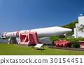火箭 空間 宇宙的 30154451