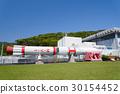 火箭 空間 宇宙的 30154452