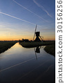 Contrails above the Scheiwijkse mill 30156256