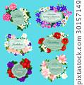 flower, spring, bouquet 30157149