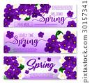 春天 春 花朵 30157341