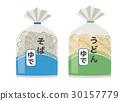 乌冬面和荞麦面【食品系列】 30157779