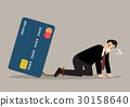 Desperate businessman with credit card burden 30158640