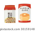 powder, foodstuff, food 30159148