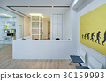 Reception in modern office 30159993