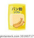 麵包屑 粉末 食品 30160717