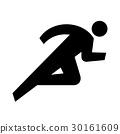田径运动场标志 30161609