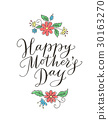 Happy mothers day card with hand drawn text and 30163270