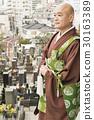 chief priest, monk, buddhist priest 30163389