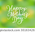Happy mothers day hand-drawn lettering 30163426