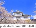 Hanasaku Kuzu Yamashiro Bikinaru Opener 30164683