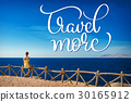 woman looks at the sea on island of Tiran, Egypt 30165912