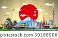 日本形象1 30166906