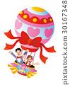 air, balloon, marriage 30167348