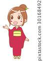 기모노를 입은 소녀 30168492