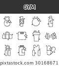 gym vector flat 30168671