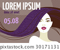 Design template with face of a beautiful woman 30171131