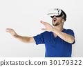 gadget man reality 30179322