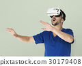 gadget man reality 30179408