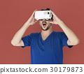 gadget man reality 30179873