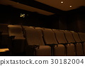 cinema movie theater 30182004