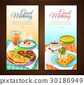 Breakfast Vertical Banners 30186949