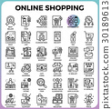 Online shopping icons 30189613