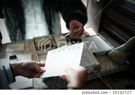 Craftsmen working hand 30192727