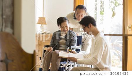 高級輪椅婦女整修會議 30193433