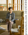 移動工作看到高級女性 30193494