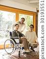 高级轮椅妇女整修会议 30193551