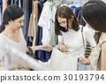 ladies, pants, store 30193794