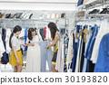 ladies, pants, store 30193820