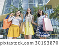 Photo of gentle women with colorful handbags. 30193870