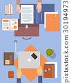 business, desk, hand 30194973