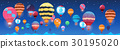 air balloon banner 30195020
