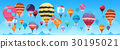air balloon banner 30195021
