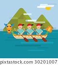 Dragon boat on the sea in flat design style 30201007