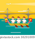 Dragon boat on the sea in flat design style 30201009