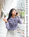 Asian business woman mobile phone walking talk 30201540