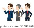 남성 비즈니스 팀 30201960