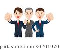 男性企業團隊 30201970