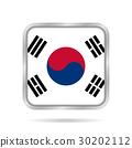 Flag of South Korea. Metallic gray square button. 30202112