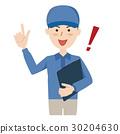 矢量 藍領工人 工人 30204630
