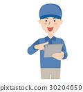 蓝领工人 工人 便笺簿 30204659