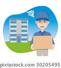 蓝领工人 工人 矢量 30205495