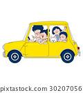 驾车 驾驶 开车 30207056