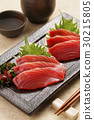 bonito, sashimi, japanese food 30215805