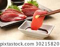 鲣鱼生鱼片 30215820