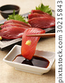 鲣鱼 生鱼片 刺身 30215843